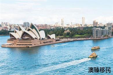 澳洲188B投资移民条件和优势,2021年移民一定要提前看!