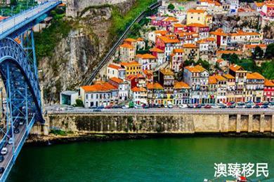 葡萄牙移民政策2021详解,移民必看!