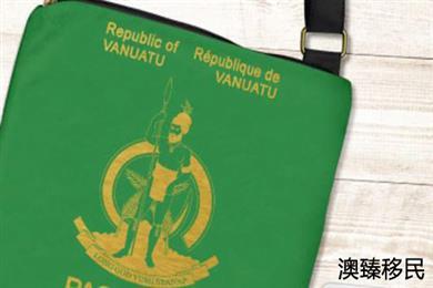 瓦努阿图移民费用是多少,2021年最全费用清单在此!