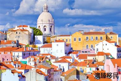 葡萄牙移民入籍要求,2021成欧盟公民这下超级简单!