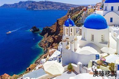 希腊移民新政策2021,这里告诉你!