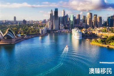 澳大利亚移民专业2021,看看适合你的工作有哪些?