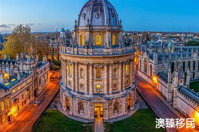 英国大学排名2021最新排名一览,留学不要错过这些学校(一)!