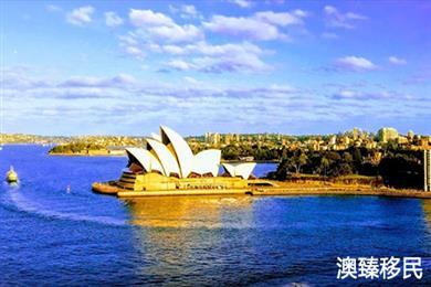 澳洲188c投资移民新政策2021详解,新移民必看,非常有用!