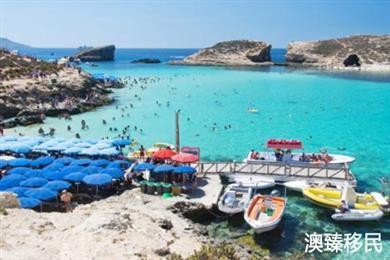 马耳他移民生活怎么样,看完老移民眼中的利弊就明白了!