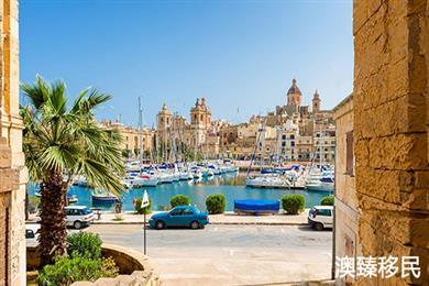 马耳他护照停办?关于马耳他移民的这些事你都知道吗(二)