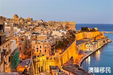 马耳他永居卡可以去哪些国家,身份优势明显吗?