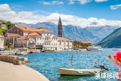 黑山护照移民优势有哪些?这三点最受关注!