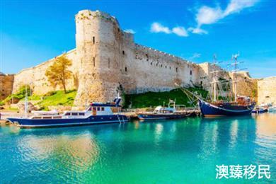 塞浦路斯护照移民项目优势有哪些?性价比高吗?