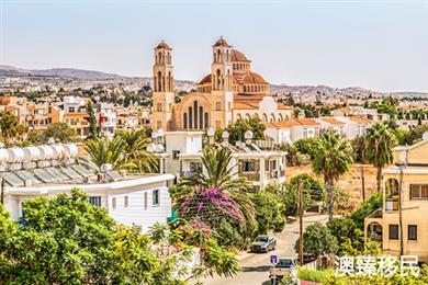 塞浦路斯护照项目关闭了吗,真实情况如何?