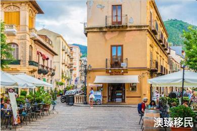 移民意大利哪里生活好?