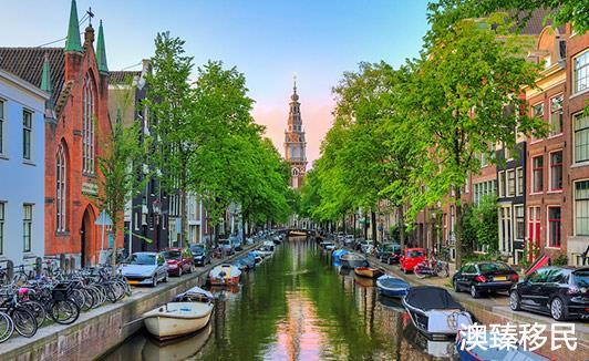 荷兰移民条件有哪些,新政策2021详解!