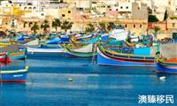 马耳他移民条件2021,永居和护照移民新政策在此!