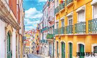 定了!葡萄牙黄金居留签证计划确定2022年大变政!
