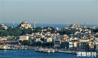 土耳其护照移民很坑吗?优点和缺点有哪些呢?