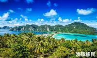 泰国退休移民政策条件要求是什么,可以拿到绿卡吗(一)?