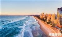 澳洲188A创业移民有哪些条件?最新移民政策详解