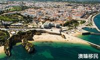 葡萄牙买房移民利弊有哪些?感兴趣的申请人可要看好了!