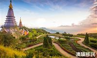 如何在泰国长期居住,长期签证要求有哪些?