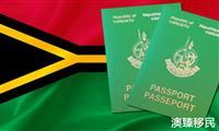 瓦努阿图移民骗局大揭秘,2021移民一定要看完!