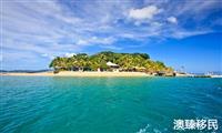 移民瓦努阿图论坛有哪些,有用的资料包括什么?