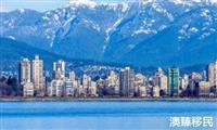 移民加拿大温哥华生活,这些事情一定要体验!