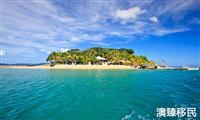 瓦努阿图护照免签泰国吗,最长停留多久?