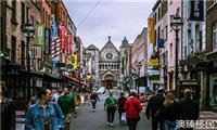 爱尔兰移民后悲惨生活?这些你一定不知道